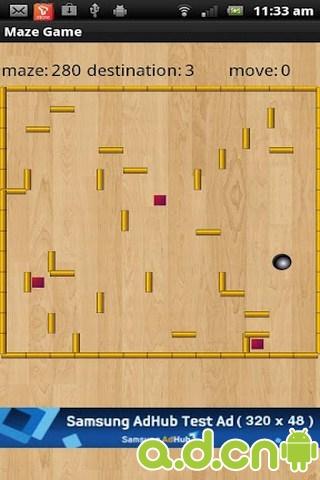 迷宮遊戲 Maze Game v28.8-Android益智休闲類遊戲下載
