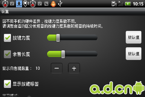 完美鋼琴 Perfect Piano v5.9.1-Android音乐游戏類遊戲下載