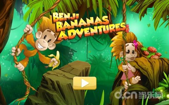 猴子香蕉大冒险 Benji Bananas Adventures