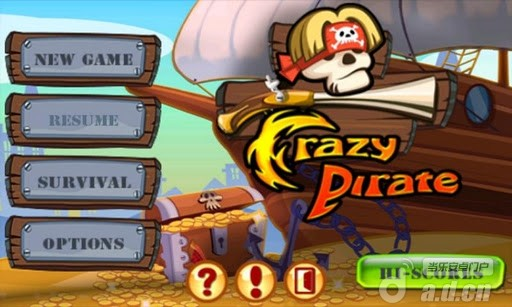 疯狂海盗 修改版 Crazy Pirate