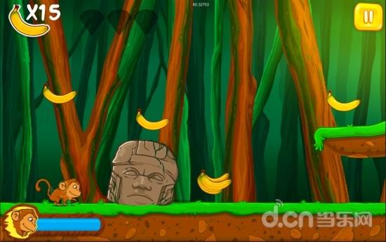 小猴跳跳跳 Jungled Up