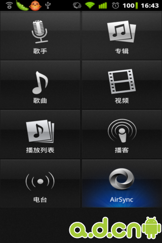 iTunes自动同步播放器解锁工具 doubleTwist Player Unlocker