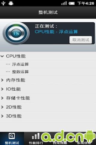 25+ Top Apps for Girls Generation (iPhone/iPad) - Appcrawlr