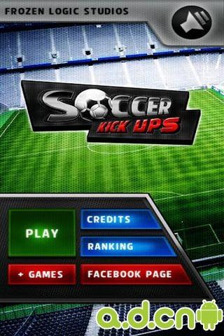 颠球游戏 Soccer Kick Ups