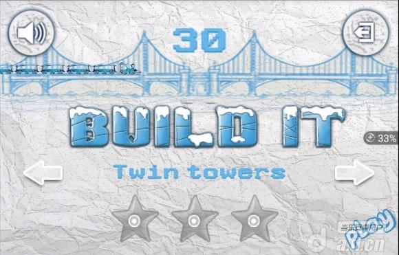 連點搭橋 Build It! v1.1-Android益智休闲類遊戲下載