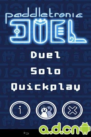 障碍气悬球 Paddletronic Duel