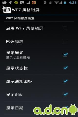 免費下載工具APP WP7锁屏汉化版  WP7 Lock Pro app開箱文 APP開箱王