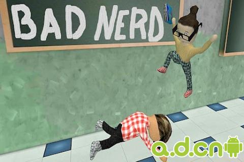 书呆子的逆袭 Bad Nerd