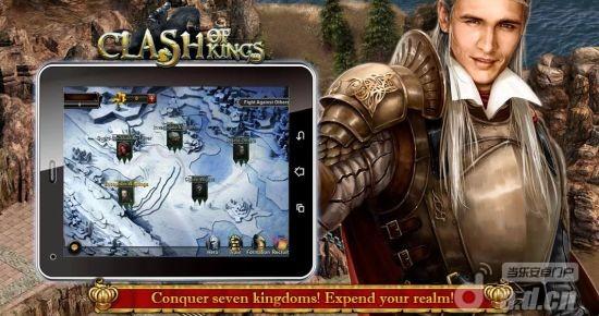 列王的紛爭 Clash of Kings v1.0.7-Android策略塔防類遊戲下載