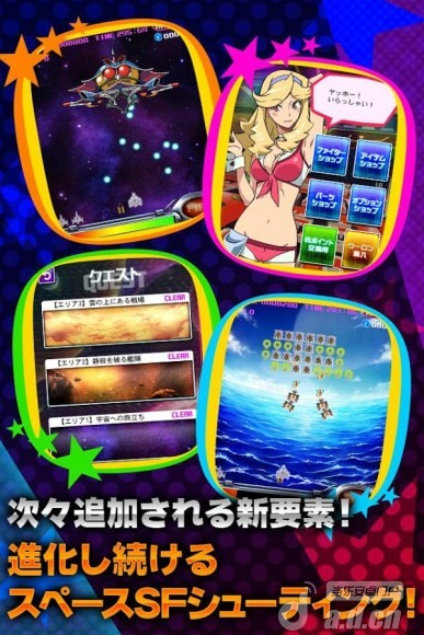 Space Galaga Space Galaga v1.00.00-Android动作游戏類遊戲下載