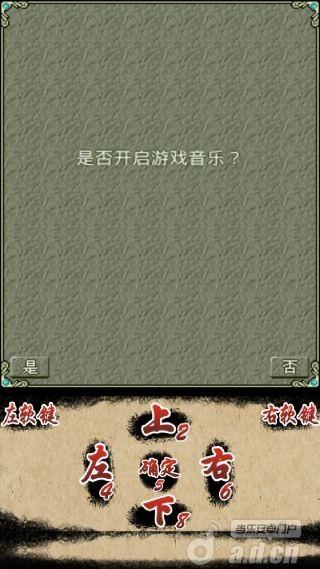 大唐伏魔录_西域风云