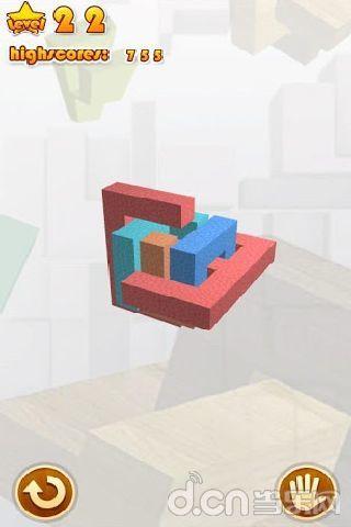 3d孔明锁2_3d孔明锁2安卓版下载
