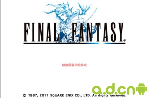 最终幻想1 Google市场版 Final Fantasy I
