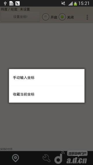 玩免費工具APP|下載移形换影 app不用錢|硬是要APP