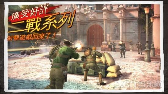 兄弟连:战争之子电脑版