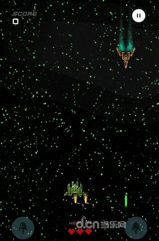 太空飞机游戏机
