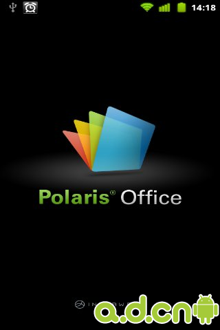 Polaris办公工具 Polaris Office