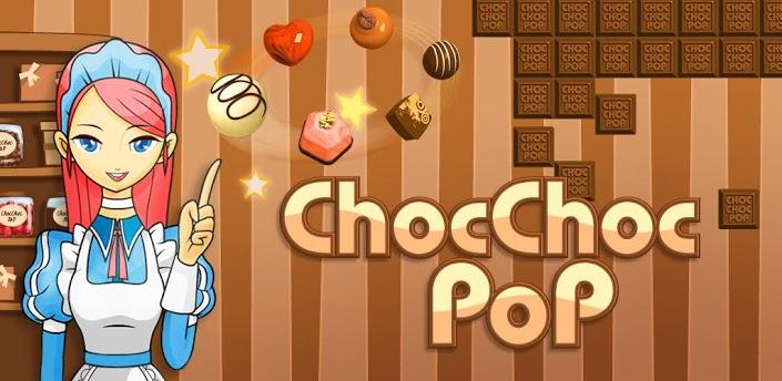 巧克力对对碰
