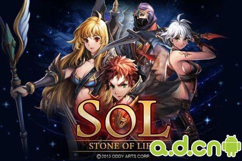 命运之石 汉化版 S.O.L : Stone Of Life