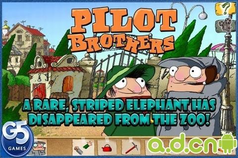 飞行者兄弟 Pilot Brothers