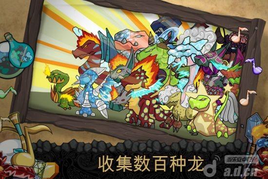 魔龙大冒险:巨怪神龙 MagicDragon