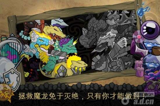 魔龍大冒險:巨怪神龍 MagicDragon v1.2-Android角色扮演類遊戲下載