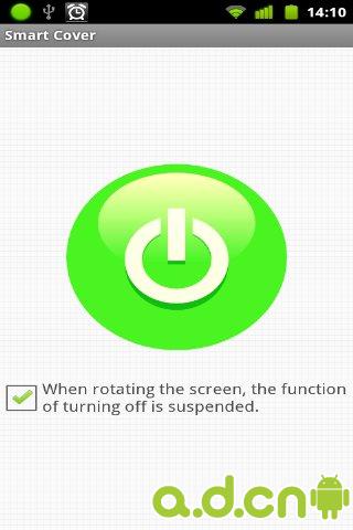 光感锁屏 Smart Cover