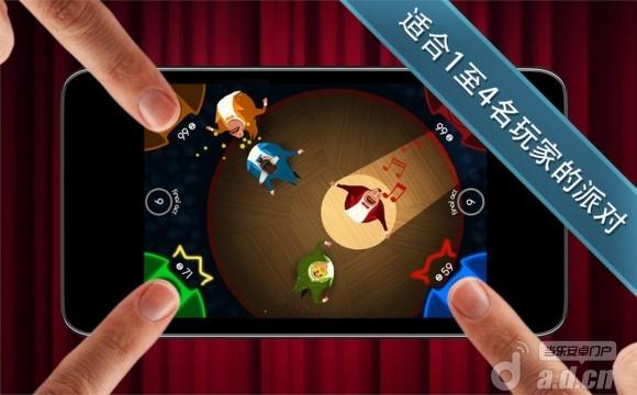 歌剧之王 King of Opera - Party Game