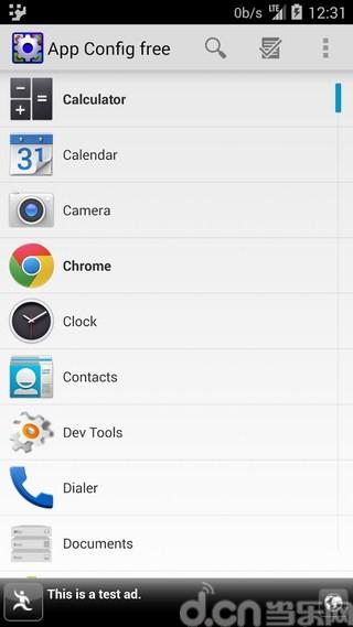 App Config free
