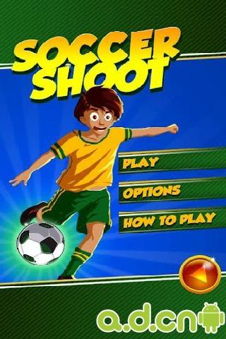 足球射击 高清版 Soccer Shoot HD