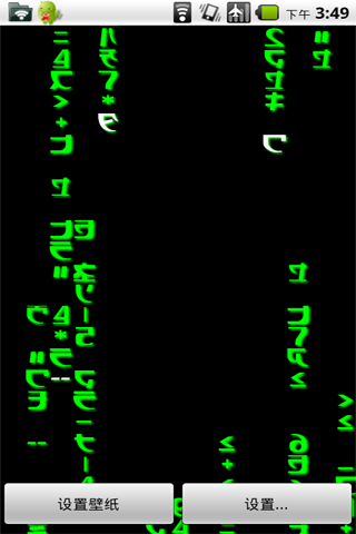 黑客帝国动态壁纸