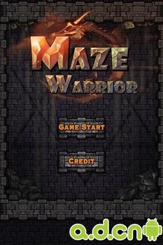 迷城勇士 Maze Warrior