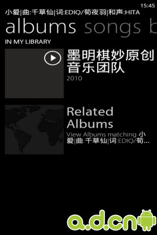 音樂必備免費app推薦 WPZ播放器  WP7 ZPlayer線上免付費app下載 3C達人阿輝的APP