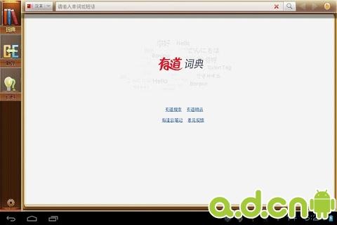 ppt 背景 背景图片 边框 模板 屏幕截图 软件窗口截图 设计 相框 480