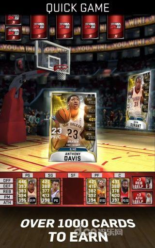 我的NBA2K15截图