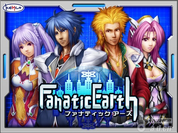 狂热大地 Fanatic Earth