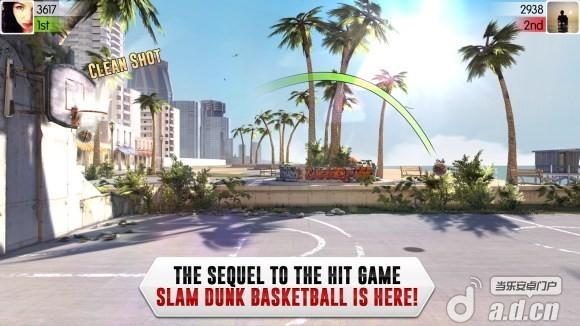 灌篮高手2 修改版 Slam Dunk Basketball 2