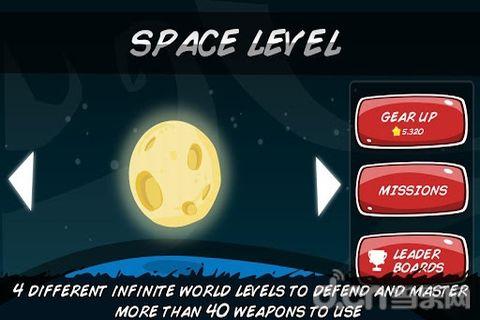 拯救地球:外星射手
