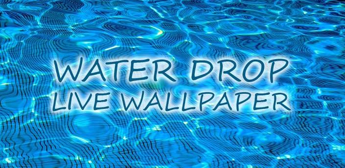 水滴动态壁纸 v1.2