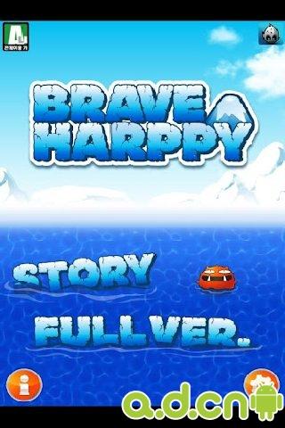 勇敢的海豹 精简版 Brave Harppy Lite